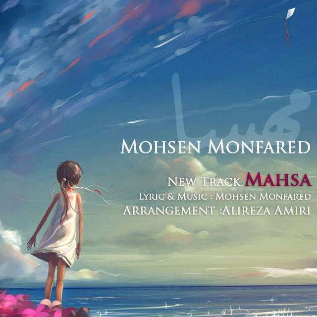 Mohsen Monfared – Mahsa