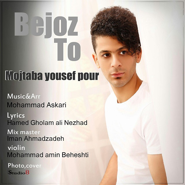 Mojtaba Yoousefpour – Be Joz To