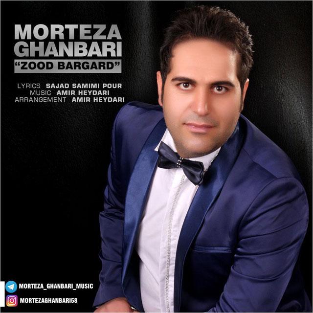 Morteza Ghanbari – Zod Bargard