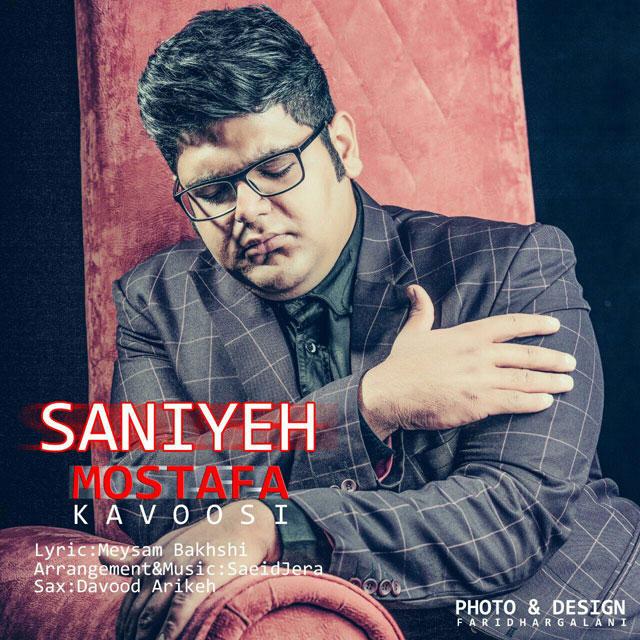 Mostafa Kavoosi – Saniyeh