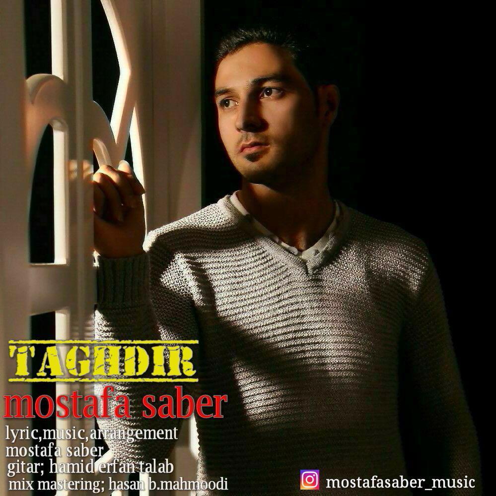 Mostafa Saber – Taghdir