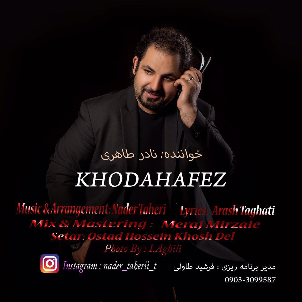 Nader Taheri – Khodahafez