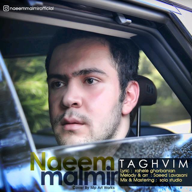 Naaem Malmir – Taghvim