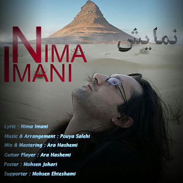 Nima Imani – Namayesh