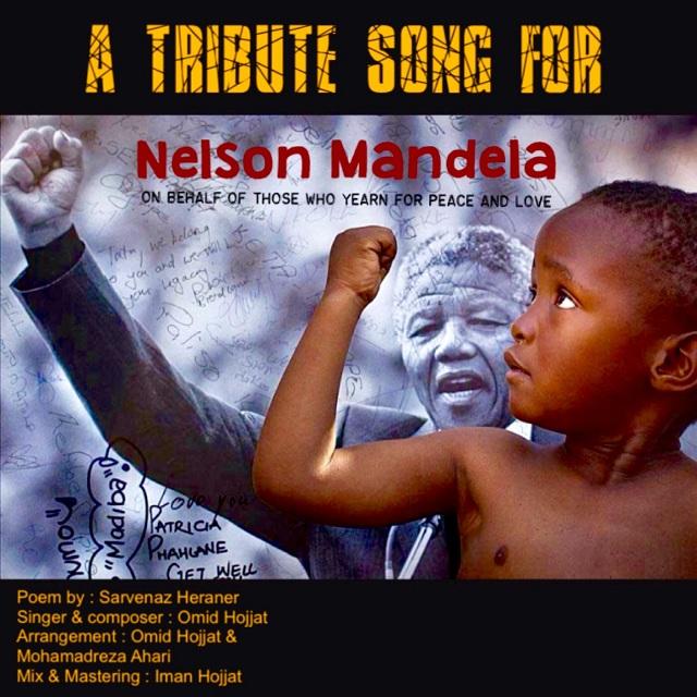 Omid Hojjat – Nelson Mandela