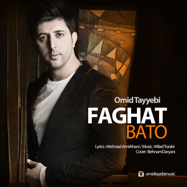 Omid Tayyebi – Faght Ba To