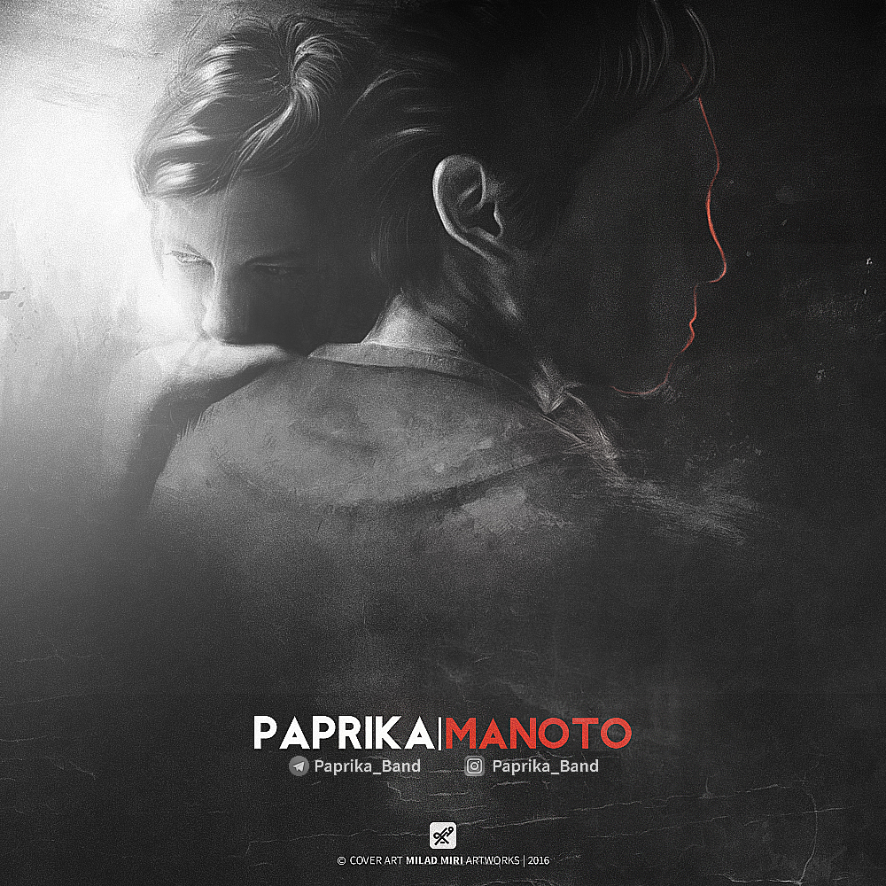 Paprika Band – Manoto