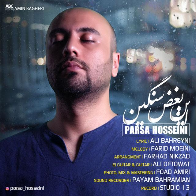 Parsa Hosseini – In Boghz Sangin