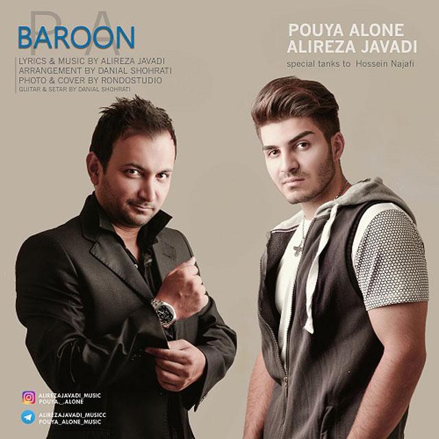 Pouya Alone Baroon (Ft Alireza Javadi)