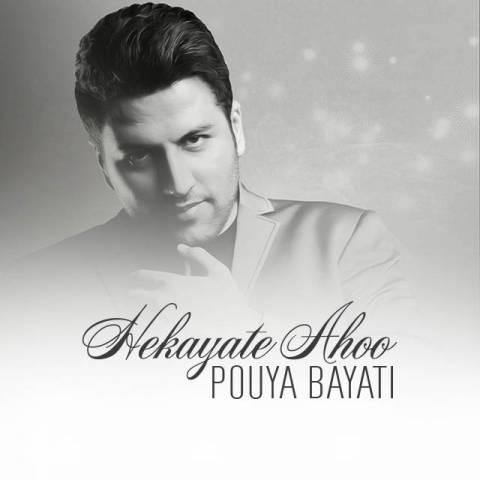 Pouya Bayati – Hekayate Ahoo