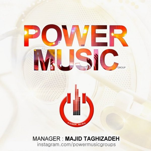 Power Music – Party 7