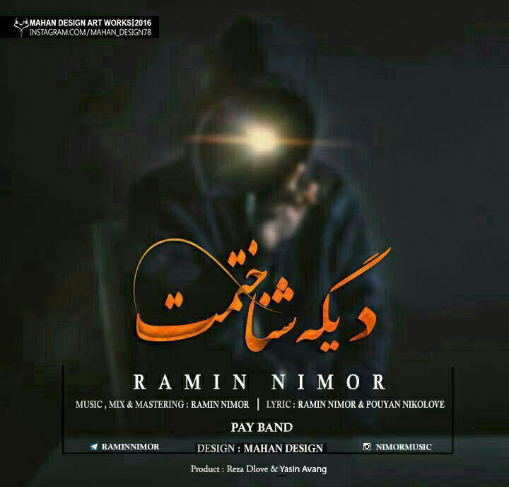 Ramin Nimor – Dige Shenakhtamet