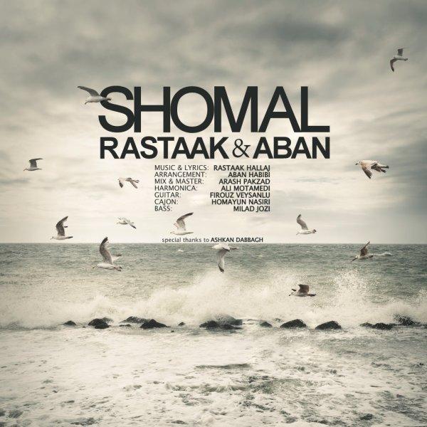 Rastaak – Shomal (Ft Aban)