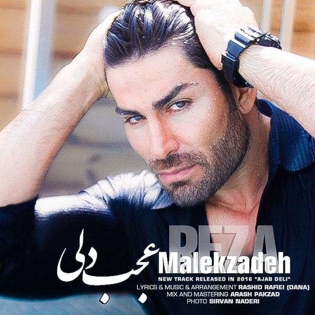 Reza Malekzadeh – Ajab Deli