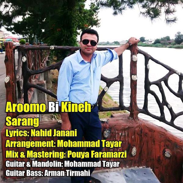 Sarang – Aroomo Bi Kineh