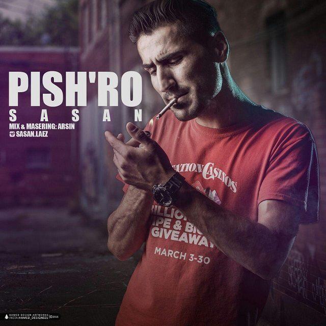 Sasan – Pishro