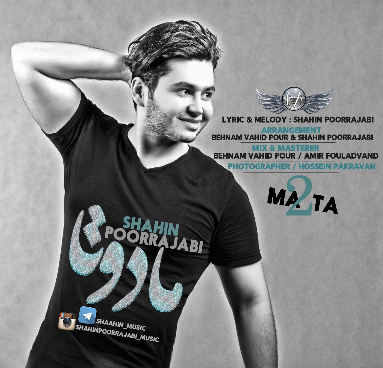 Shahin Poorrajabi – Ma 2 Ta