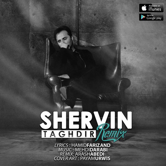 Shervin – Taghdir (Remix)