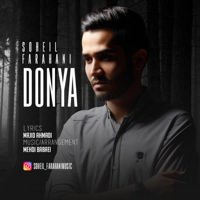 Soheil Farahani – Donya