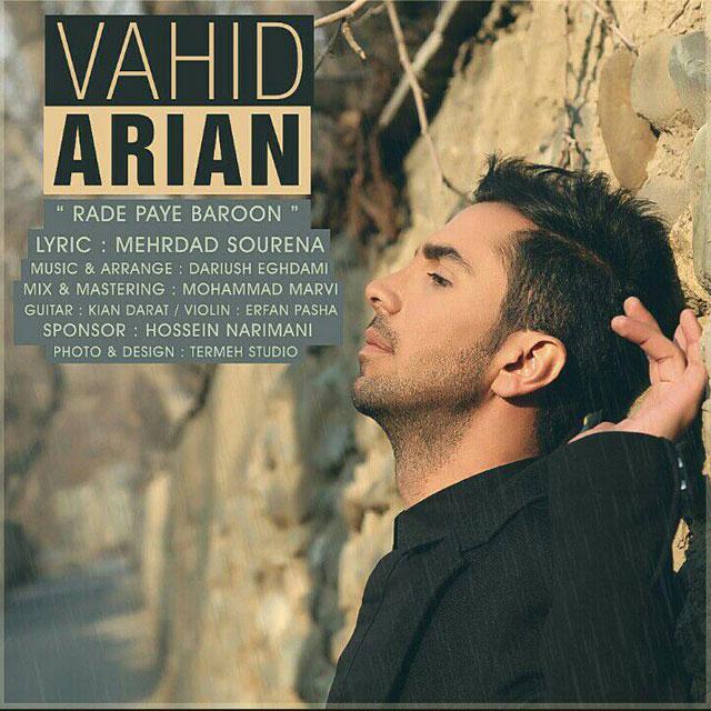 Vahid Arian – Rade Paye Baroon