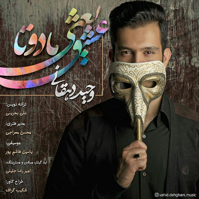 Vahid Dehghani – Eshgh Yani Ma 2 Ta