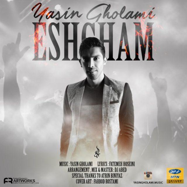 Yasin Gholami – Eshgham