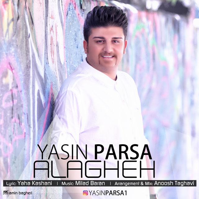 Yasin Parsa – Alagheh