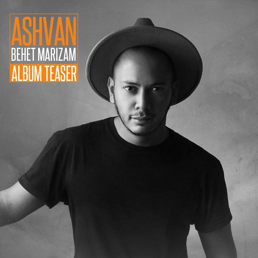 Ashvan – Behet Marizam ( Album Teaser)
