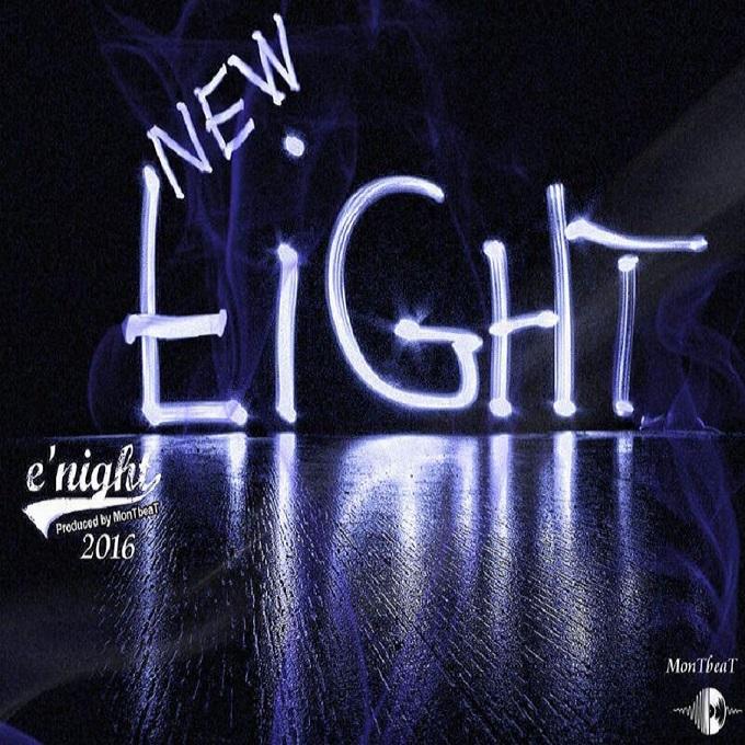 E-Night – New Fight