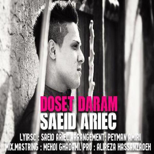 Saeed Ariec – Doset Daram