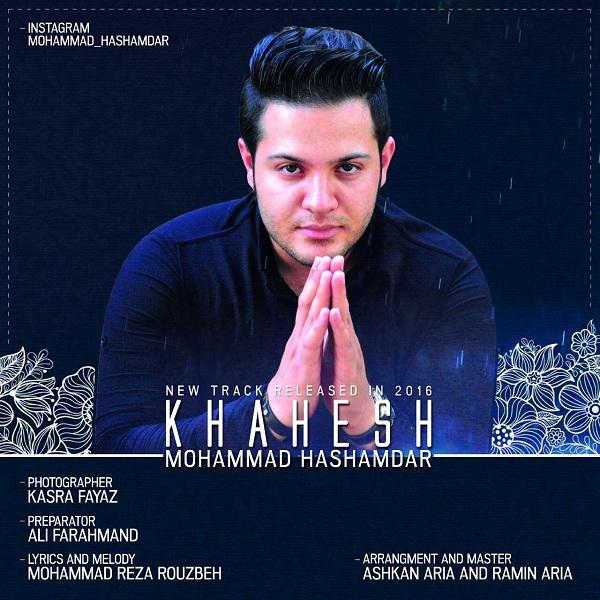Mohammad Hashamdar – Khahesh