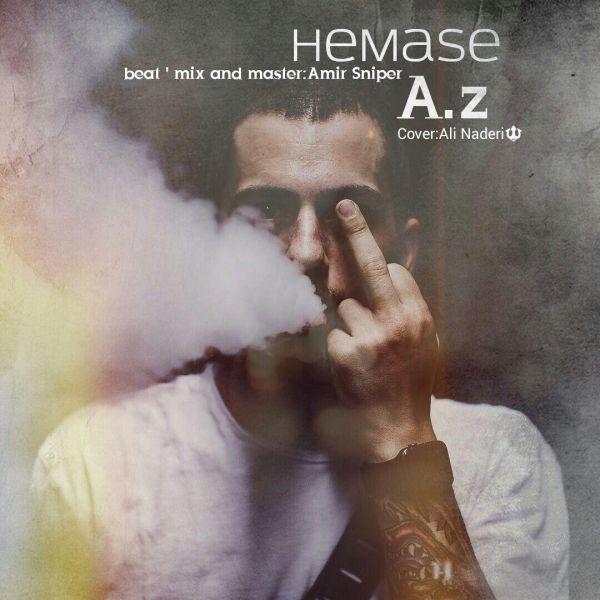 A.z – Hemase