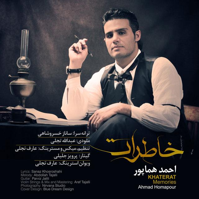 Ahmad Homapour – Khaterat