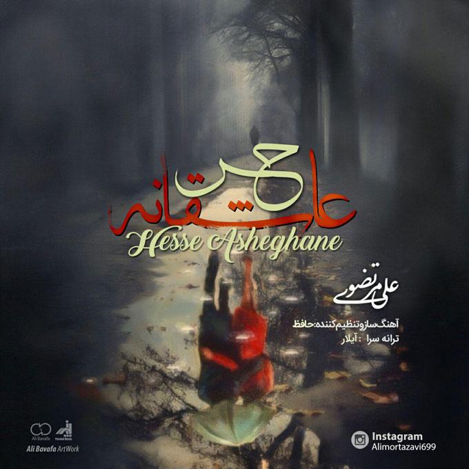 Ali Mortazavi – Hesse Asheghaneh