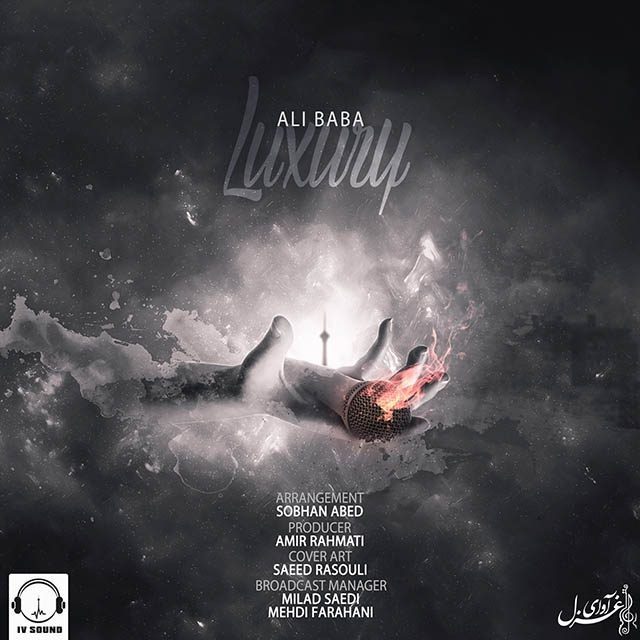 Ali Baba – Luxury