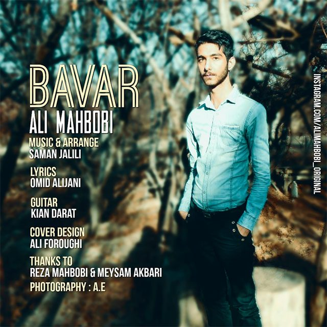 Ali Mahbobi – Bavar