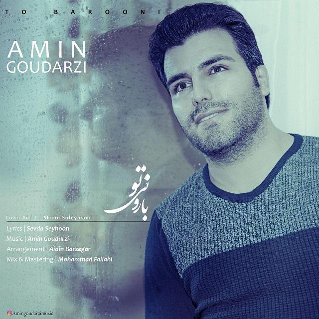 Amin Goudarzi – To Barooni