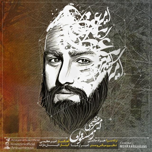 Amir Azimi – Zemestoon