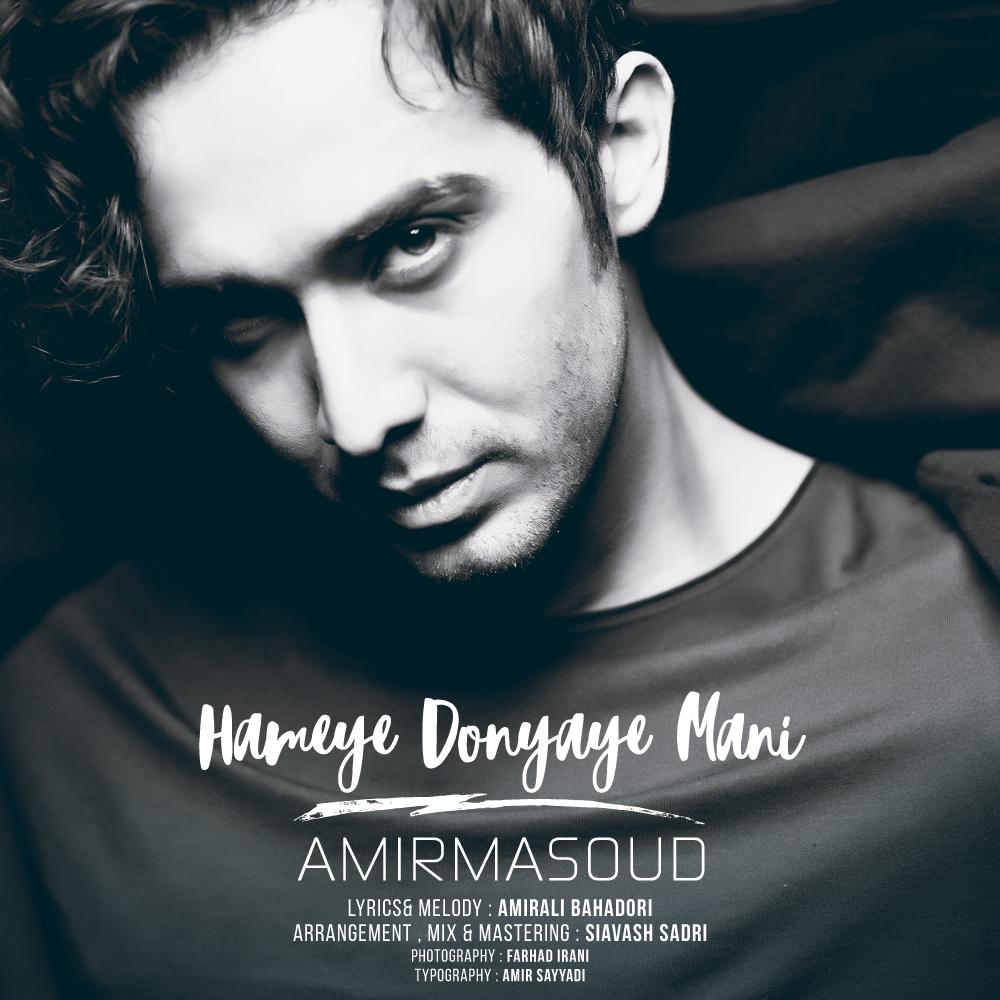 Amir Masoud – Hameye Donyaye Mani