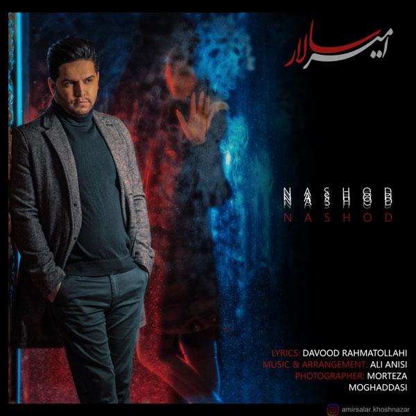 Amir Salar – Nashod