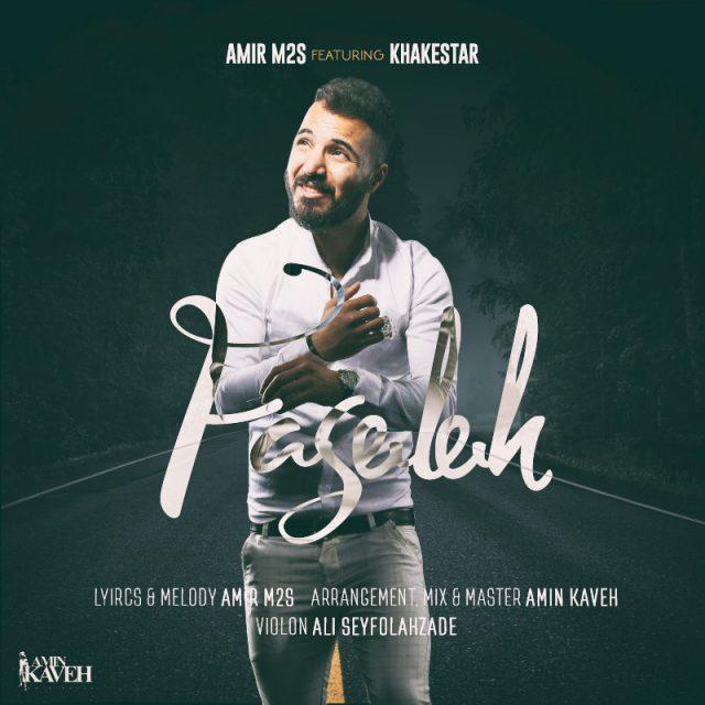 Amir M2S – Faseleh (Ft Khakestar)
