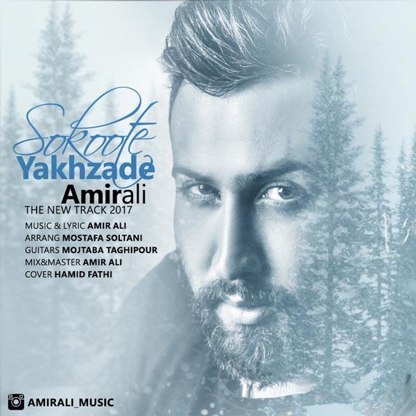 AmirAli – Sokoote Yakhzade