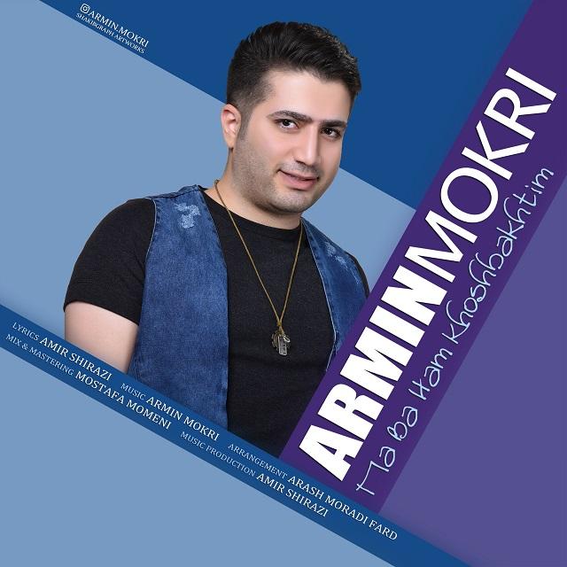 Armin Mokri – Ma Baham Khoshbakhtim