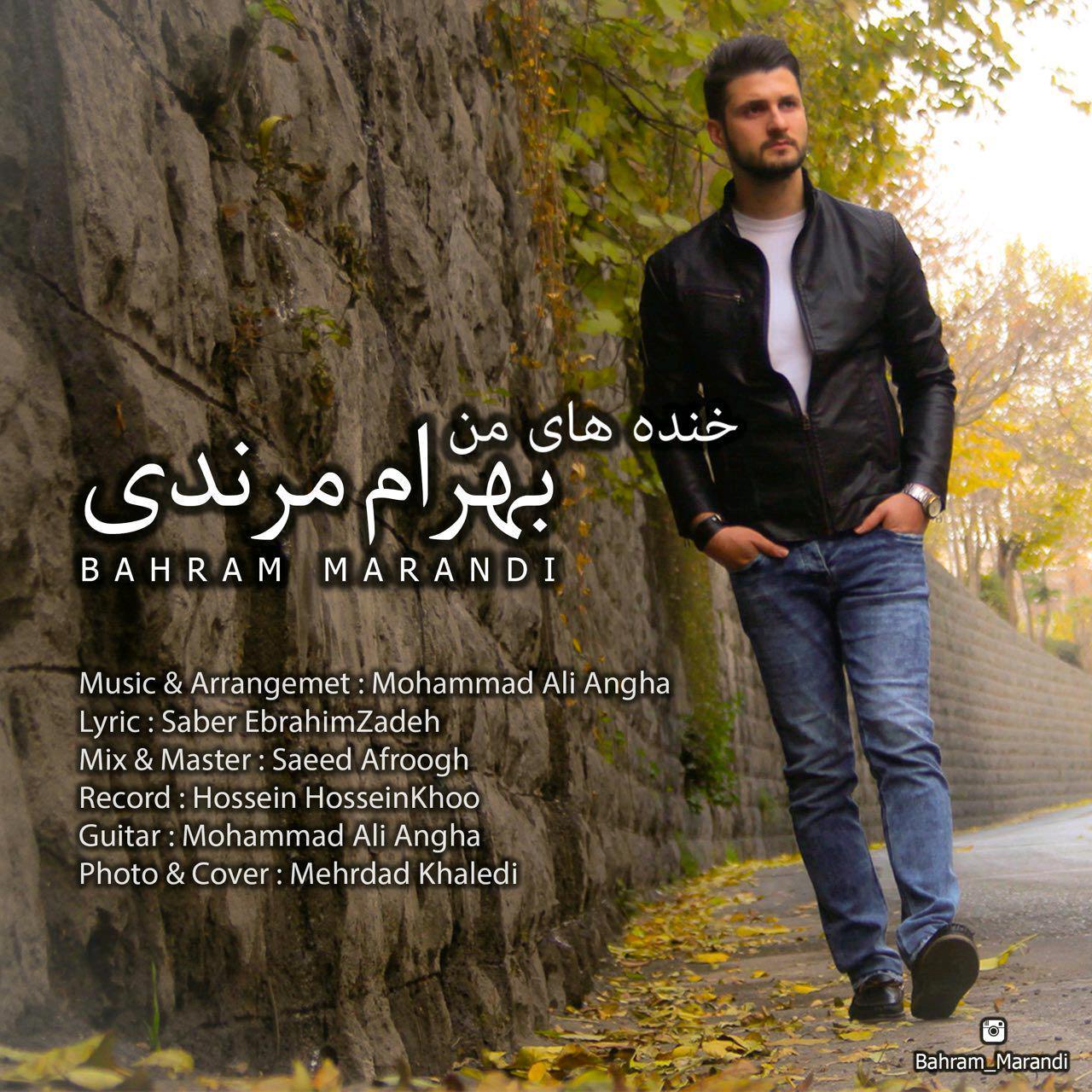 Bahram Marandi – Khandehaye Man