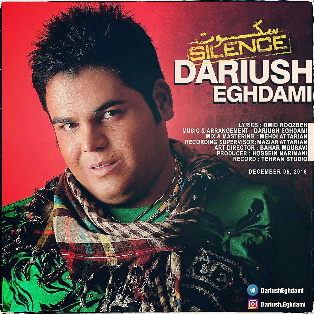 Dariush Eghdami – Sokoot