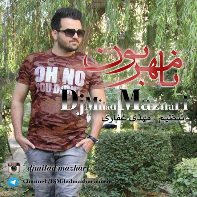 Dj Milad Mazhari – Na Mehrabon
