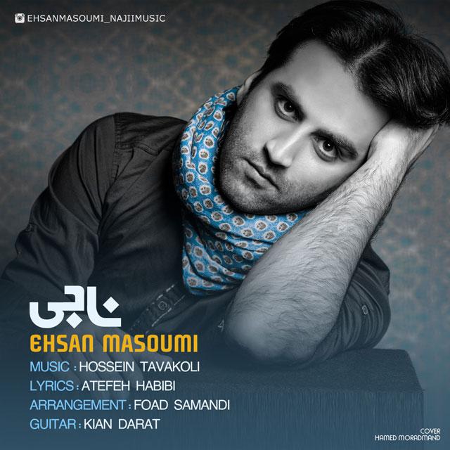 Ehsan Masoumi – Naji