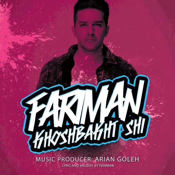 Fariman – Khoshbakht Shi