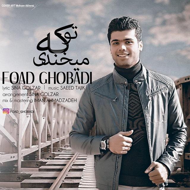 Foad Ghobadi – To Ke Mikhandi