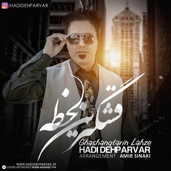 Hadi Dehparvar – Ghashang Tarin Lahze